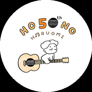 11月30日(土) 50周年記念特別公演 / 12月1日(日)イエローマジックショー3
