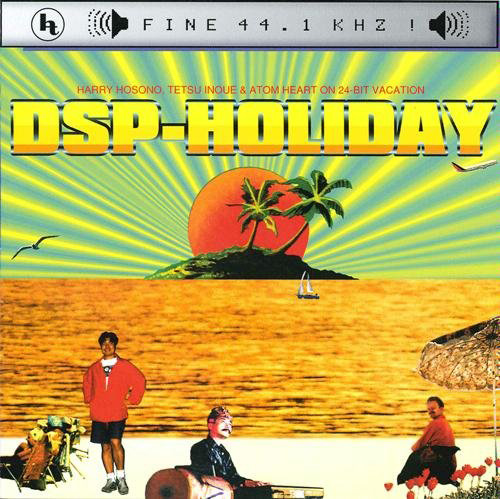DSP HOLIDAY / ハット