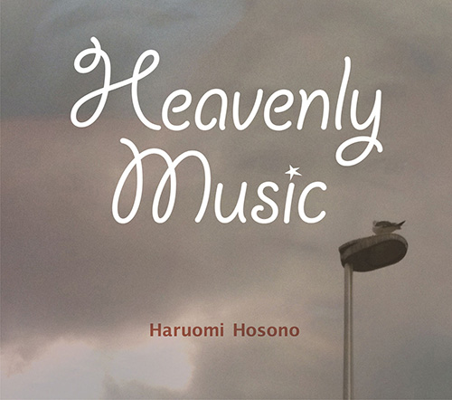 Heavenly Music / 細野晴臣