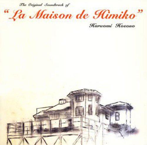La Maison de Himiko