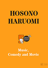 Hosono Haruomi 50th ~Music, Comedy and Movie~
