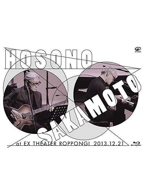 細野晴臣×坂本龍一 at EX THEATER ROPPONGI 2013.12.21