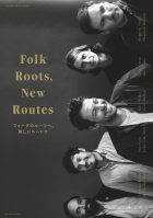 Folk Roots, New Routes フォークのルーツへ、新しいルートで